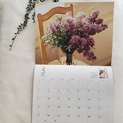 暮らしを彩る花風景カレンダー2021