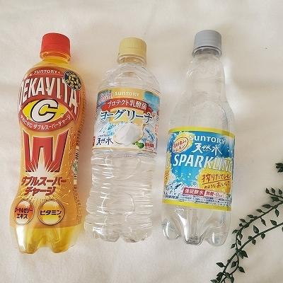 3種類の対象商品