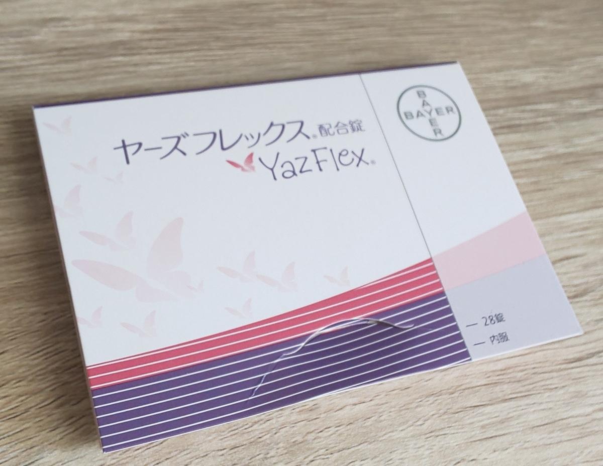 f:id:ririshima:20210309114603j:plain