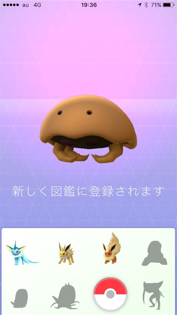 f:id:ririsu_pikachu:20160924004933p:image