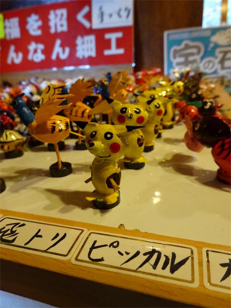 f:id:ririsu_pikachu:20170601190352j:image
