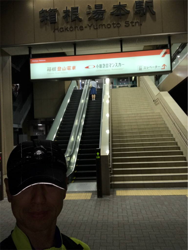 f:id:risa-ken:20170611074523j:image