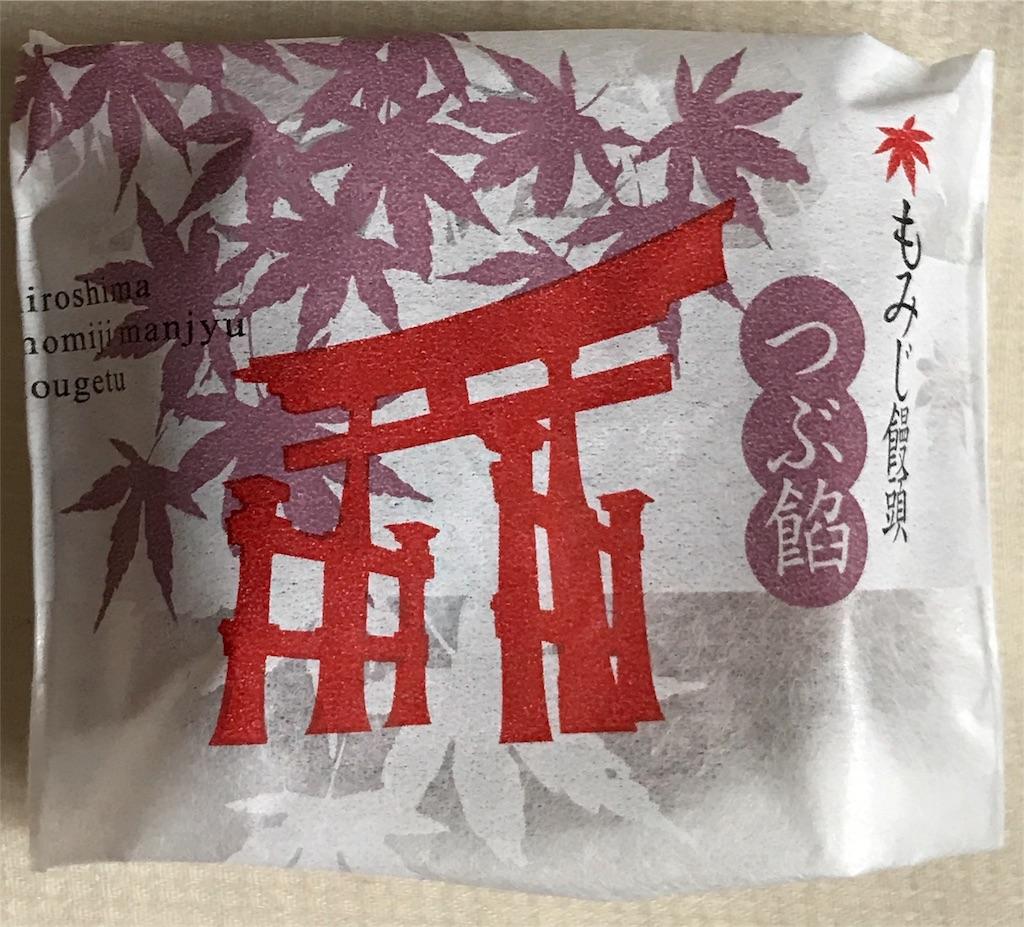 f:id:risa-ken:20170620150311j:image
