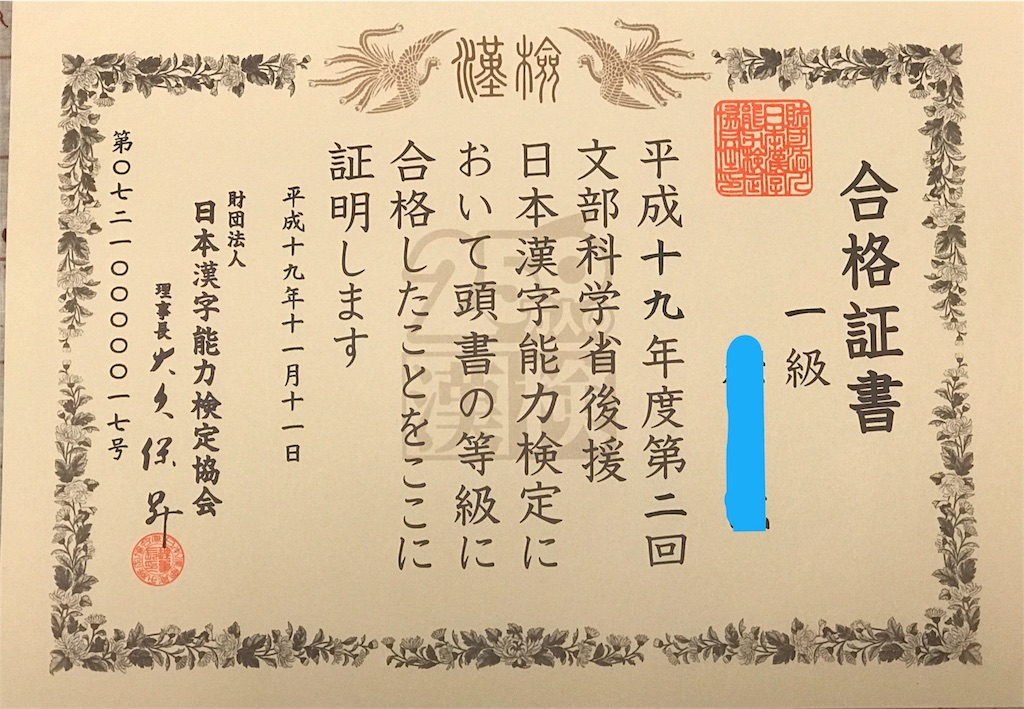 f:id:risa-ken:20170809205837j:image
