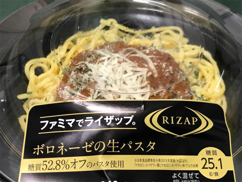 f:id:risa-ken:20170830140258j:image