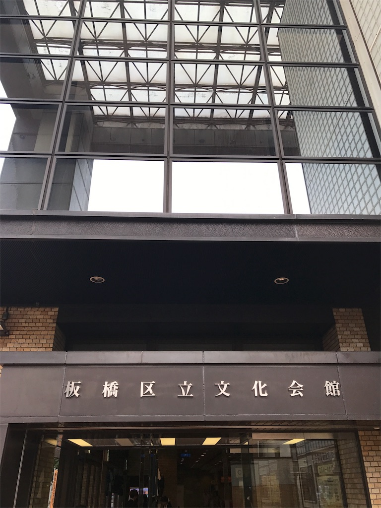 f:id:risa-ken:20170917195618j:image