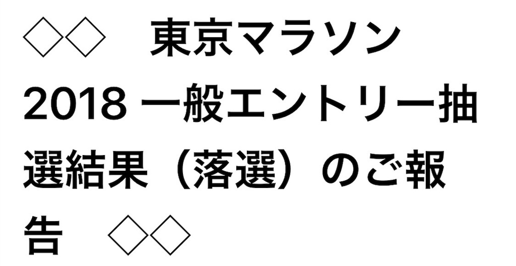 f:id:risa-ken:20170925114126j:image