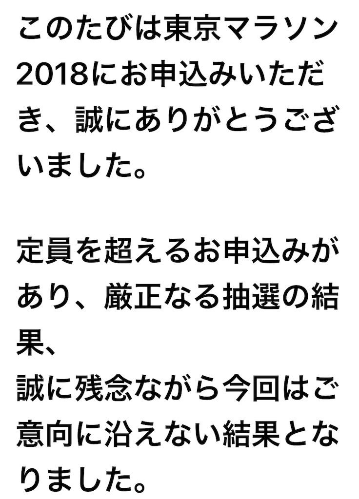f:id:risa-ken:20170925114537j:image