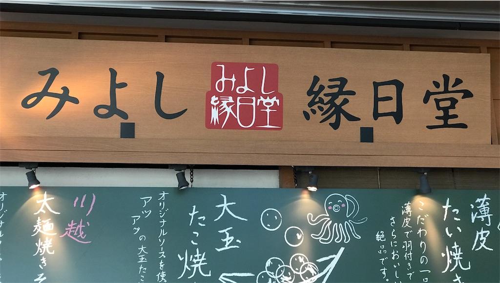 f:id:risa-ken:20171009155141j:image