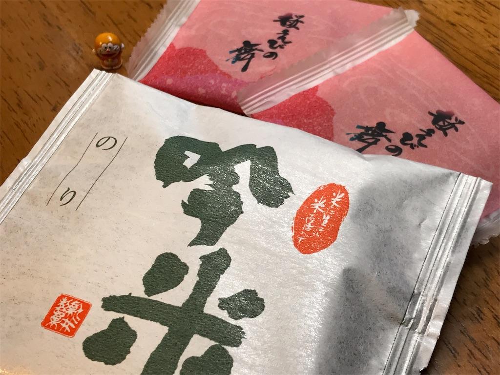 f:id:risa-ken:20171009181711j:image