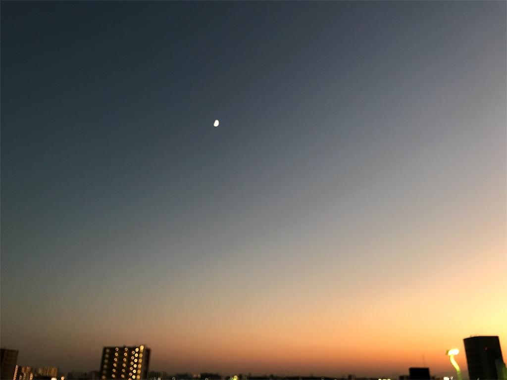 f:id:risa-ken:20171026183742j:image