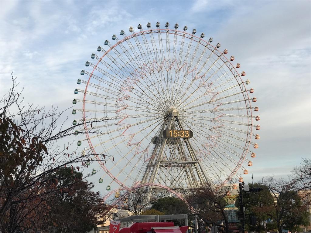 f:id:risa-ken:20171125235830j:image