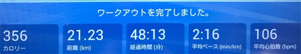 f:id:risa-ken:20171127200458j:image
