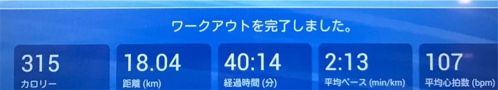f:id:risa-ken:20171128222319j:image