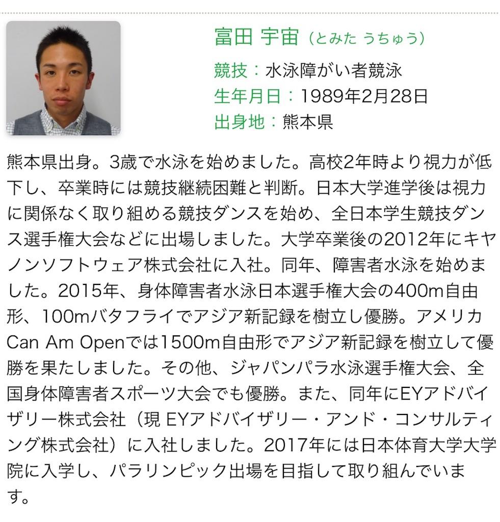f:id:risa-ken:20171129120337j:image