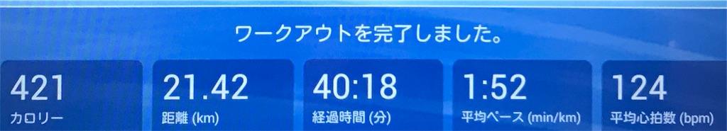 f:id:risa-ken:20171209140729j:image