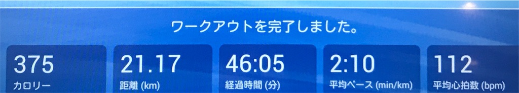 f:id:risa-ken:20171211204555j:image