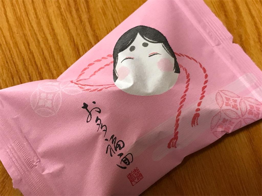 f:id:risa-ken:20180102190722j:image