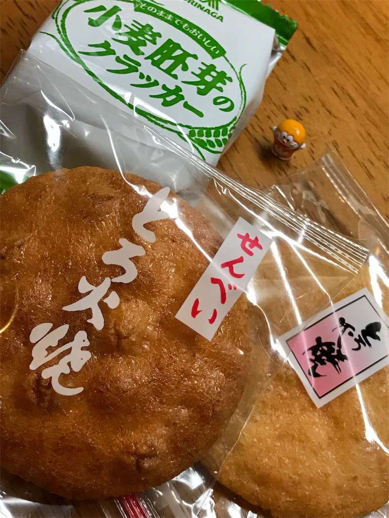 f:id:risa-ken:20180115203715j:image