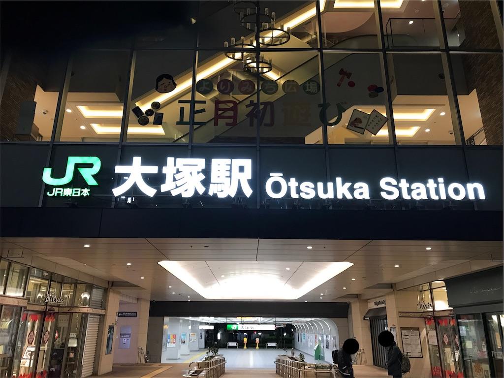 f:id:risa-ken:20180118062141j:image