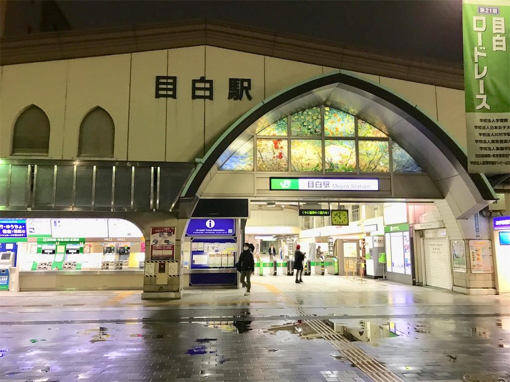 f:id:risa-ken:20180118120758j:image