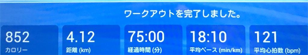 f:id:risa-ken:20180130080836j:image