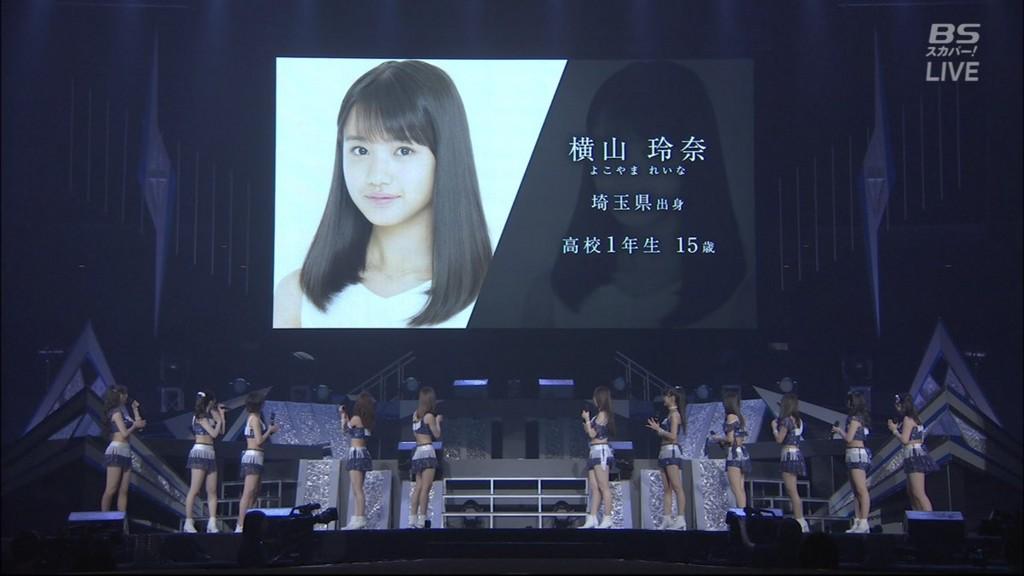 13期メンバー横山玲奈1