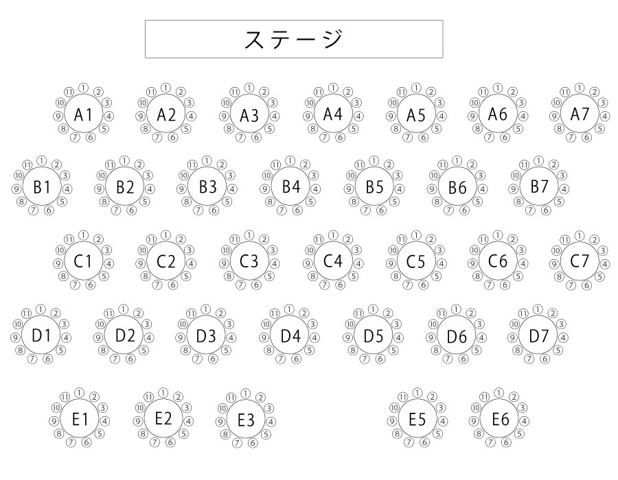 2/5座席表