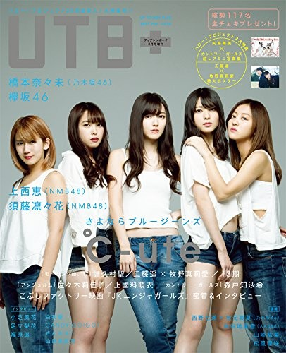 UTB+ vol.36 ℃-ute
