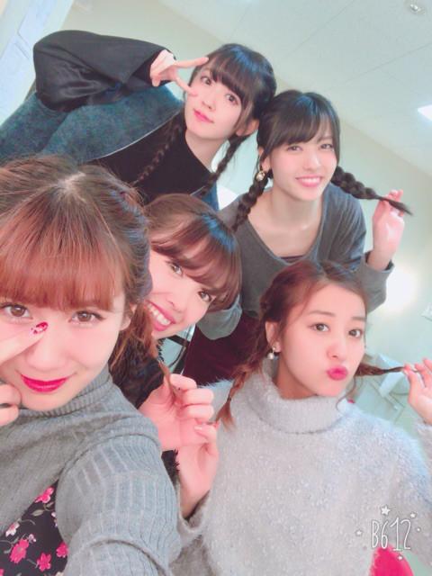 ℃-ute ナルチカ熊本