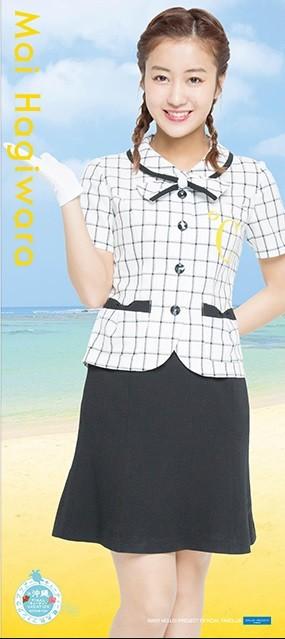 萩原舞MFT