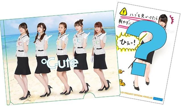 ℃-ute コレクション生写真