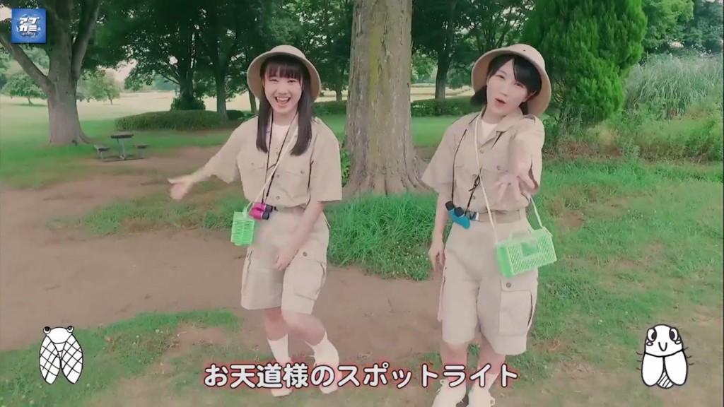 ミンミンロケンロー!MV