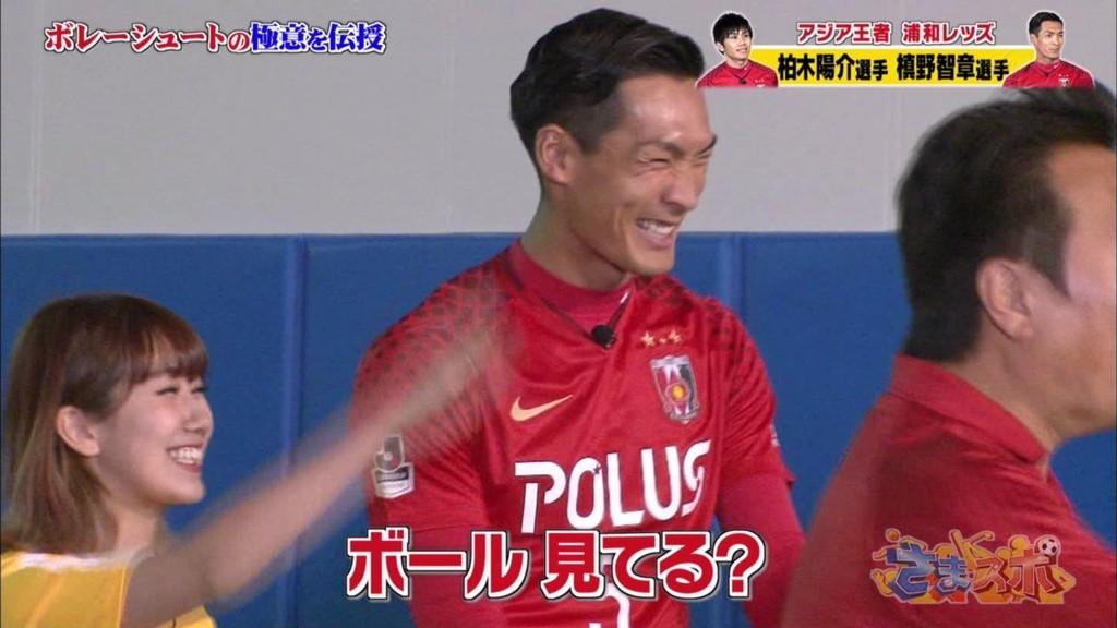 岡井ちゃん&槙野選手