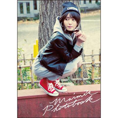 Maimi's Photobook