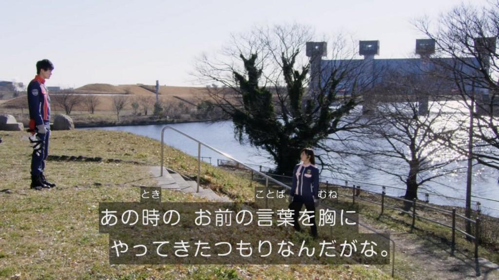 圭一郎&つかさ