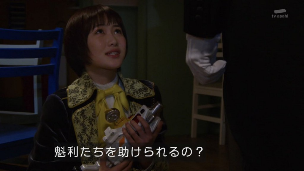 ルパパト第7話 立ち上がる初美花①
