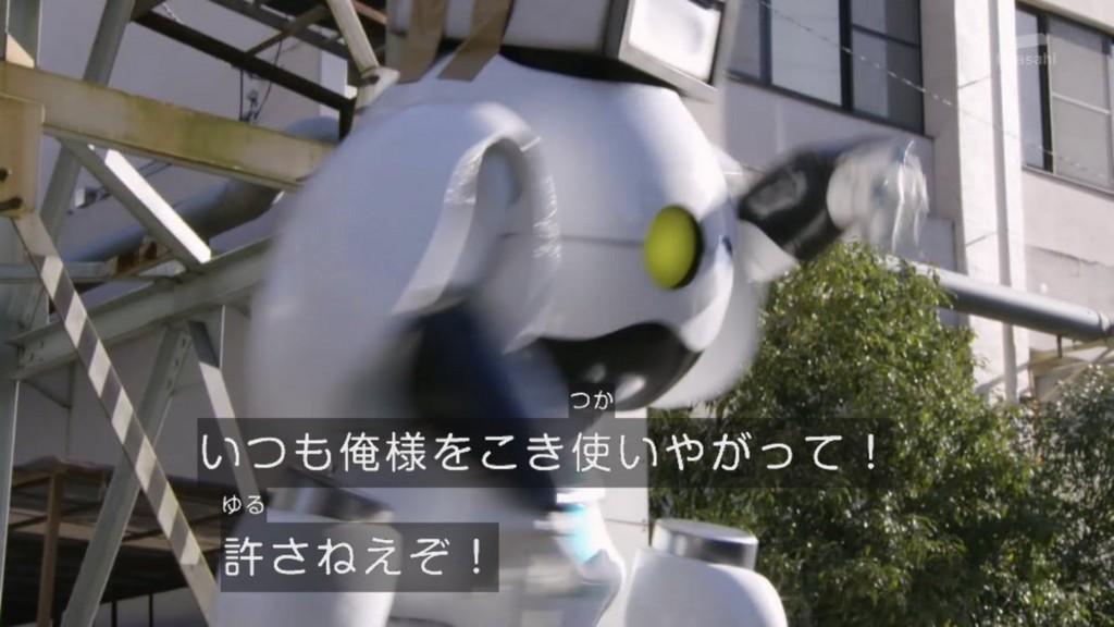 ルパパト第8話 テキ・カーター