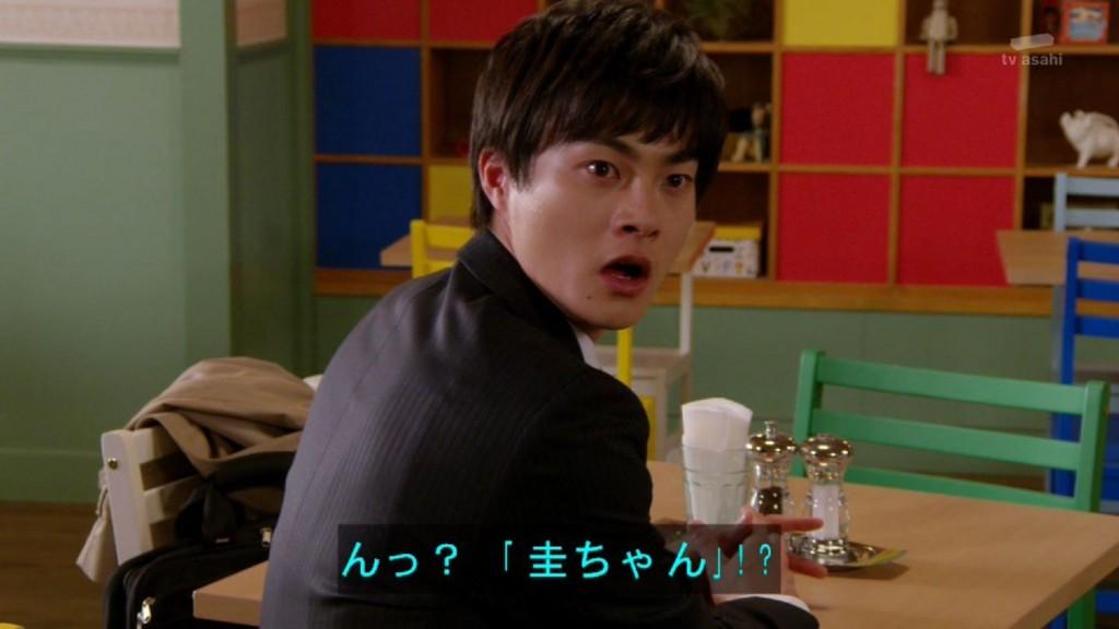 ルパパト第10話 圭ちゃん