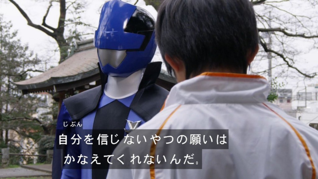 ルパパト第12話 透真と少年