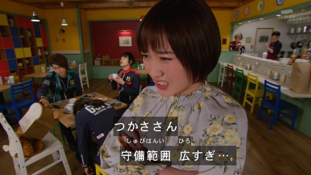ルパパト第13話 初美花