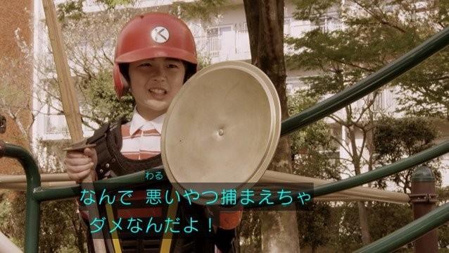 圭一郎少年