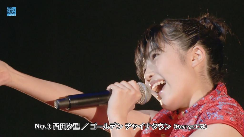 No.3 西田汐里/ゴールデンチャイナタウン(Berryz工房)