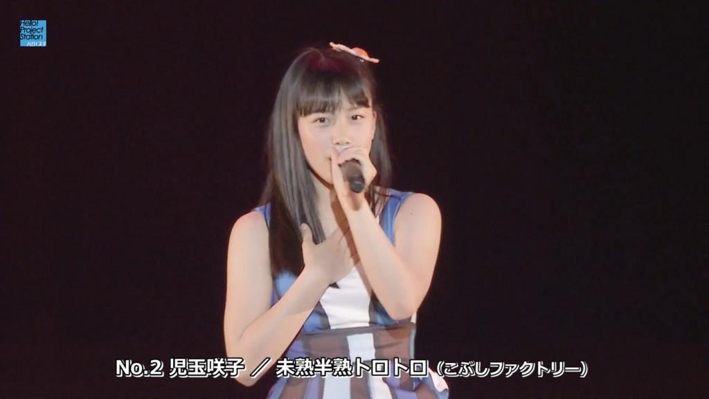 No.2 児玉咲子/未熟半熟トロトロ(こぶしファクトリー)