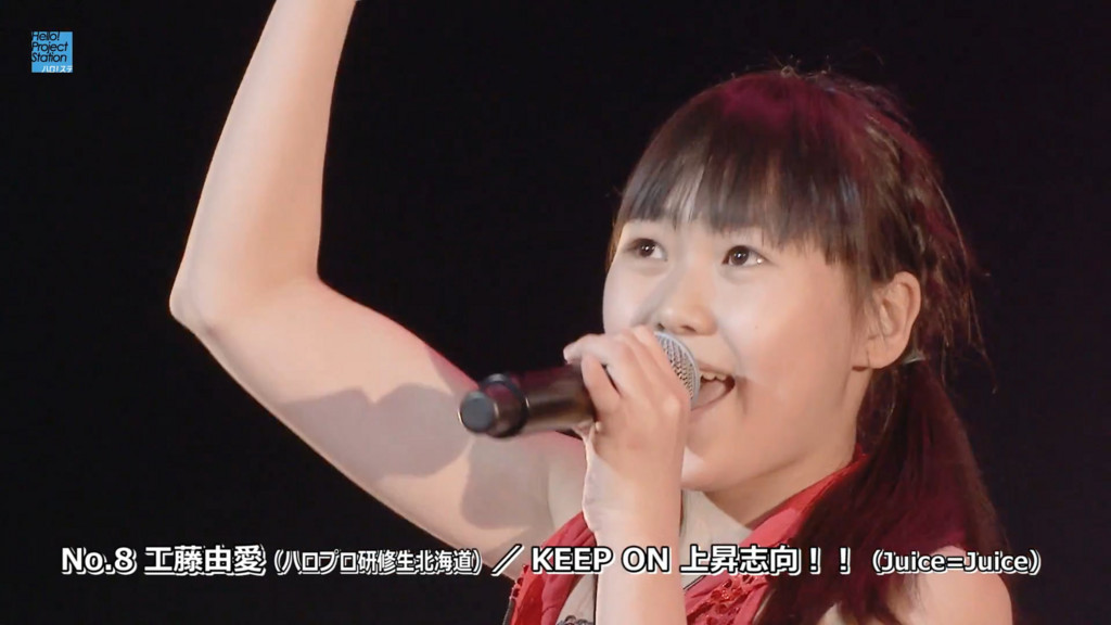 No.8 工藤由愛(ハロプロ研修生北海道)/KEEP ON 上昇志向!(Juice=Juice)