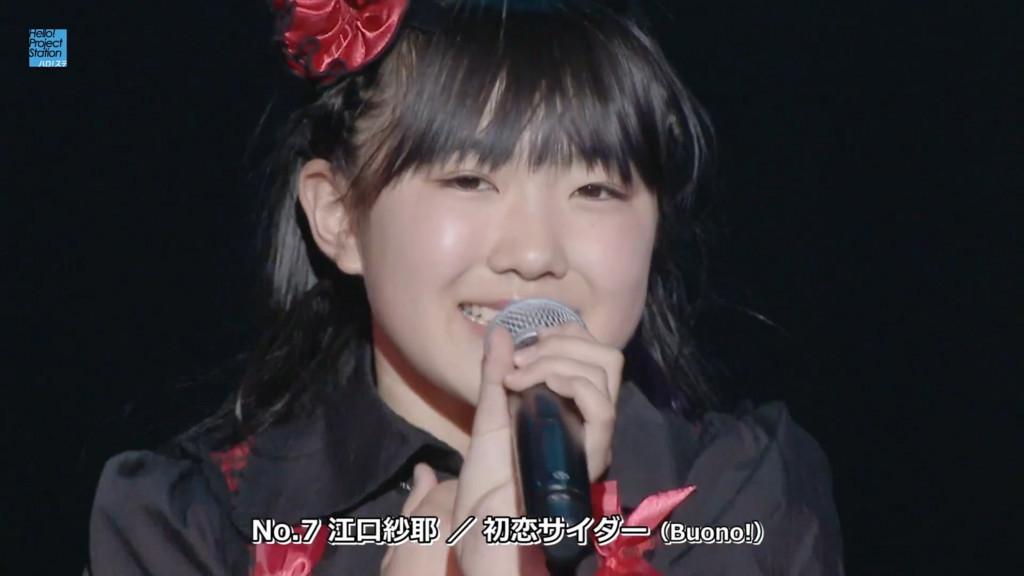 No.7 江口紗耶/初恋サイダー(Buono!)