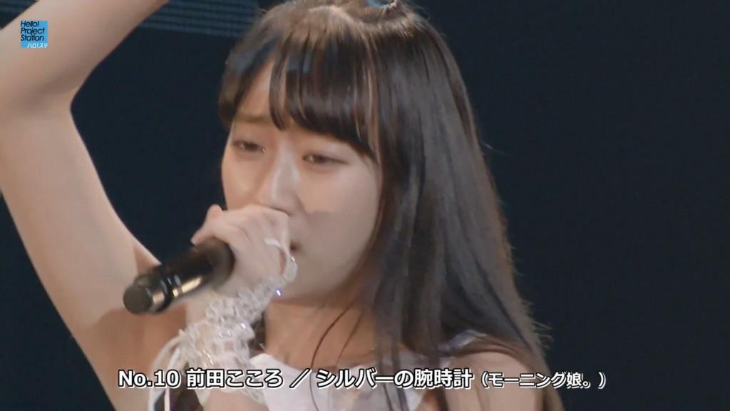 No.10 前田こころ/シルバーの腕時計(モーニング娘。)
