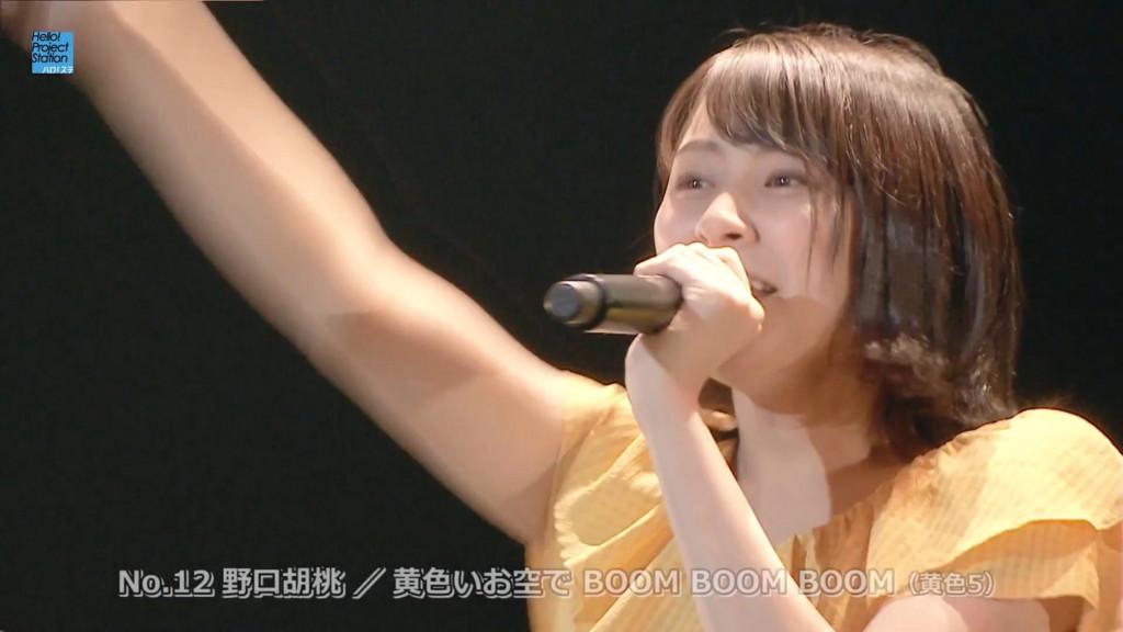 No.12 野口胡桃/黄色いお空でBOOM BOOM BOOM(黄色5)
