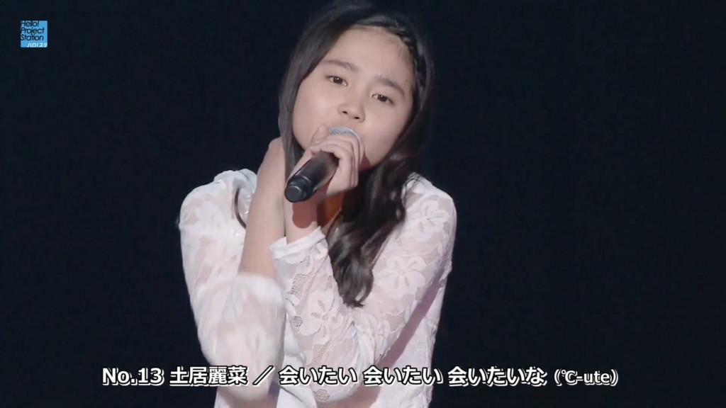 No.13 土居麗菜/会いたい 会いたい 会いたいな(℃-ute)