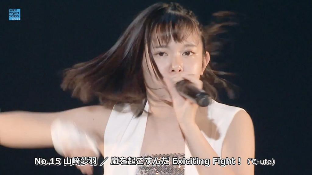 No.15 山﨑夢羽/嵐を起こすんだExciting Fight!(℃-ute)